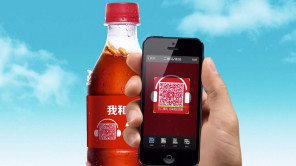 3031586-inline-i-1-coke-combines-pop-songs-with-its-packaging-to-create-musicons-in-china